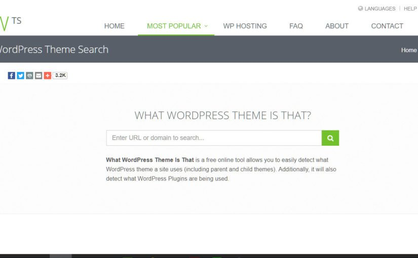 想知道別人用什麼WordPress主題嗎?