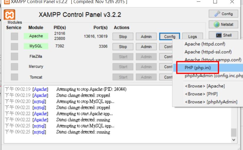WordPress in XAMPP Fatal error: Out of memory XXX …